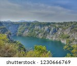 mountain lake thailand | Shutterstock . vector #1230666769