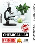 realistic chemical laboratory... | Shutterstock .eps vector #1230703549