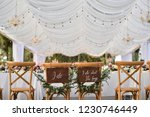 wedding ceremony setup dinner... | Shutterstock . vector #1230746449