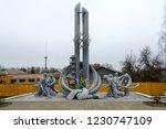 chernobyl  ukraine   november... | Shutterstock . vector #1230747109