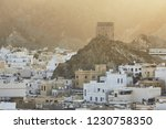 cityscape view of muscat city... | Shutterstock . vector #1230758350