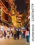 shanghai   china   31 october ...   Shutterstock . vector #1230764779