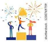 people stand on the podium... | Shutterstock .eps vector #1230769759