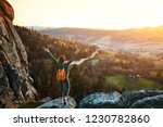woman hiker with backpack... | Shutterstock . vector #1230782860