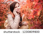 the girl the brunette one in... | Shutterstock . vector #1230809800