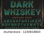 vintage font handcrafted vector ... | Shutterstock .eps vector #1230818803