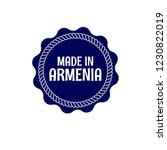 made in armenia emblem  label ... | Shutterstock .eps vector #1230822019
