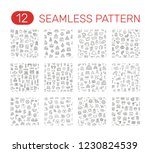 set of seamless patterns. wine  ... | Shutterstock .eps vector #1230824539