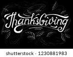 thanksgiving lettering... | Shutterstock .eps vector #1230881983