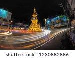 chiang rai  thailand  jan.25 ... | Shutterstock . vector #1230882886