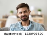 portrait of happy millennial... | Shutterstock . vector #1230909520