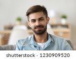 portrait of happy millennial... | Shutterstock . vector #1230909520
