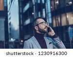 handsome young man smiling and... | Shutterstock . vector #1230916300