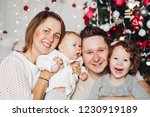 portrait of loving happy family ... | Shutterstock . vector #1230919189