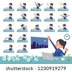 a set of women in sportswear on ...   Shutterstock .eps vector #1230919279