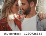 profile of couple embracing and ... | Shutterstock . vector #1230926863
