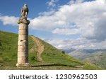 karakush funerary monument near ... | Shutterstock . vector #1230962503