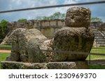 chichen itza yucatan mexico... | Shutterstock . vector #1230969370
