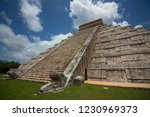 chichen itza yucatan mexico... | Shutterstock . vector #1230969373