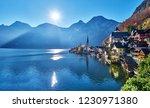 beautiful late autumn landscape ... | Shutterstock . vector #1230971380