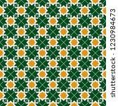 seamless arabic pattern. vector ...   Shutterstock .eps vector #1230984673