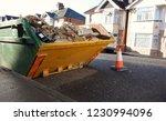 industrial rubbish skip  left... | Shutterstock . vector #1230994096