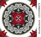 round mandala in childish style.... | Shutterstock . vector #1231008673