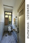 abandoned house  old toilet | Shutterstock . vector #123106438