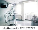 Dentist S Chair In Modern Well...