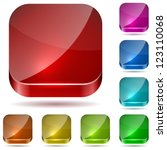 Color Rounded Square Glass...