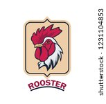 rooster vector logo icon on... | Shutterstock .eps vector #1231104853