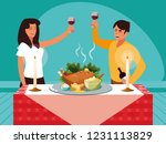 couple celebrating thanksgiving ... | Shutterstock .eps vector #1231113829