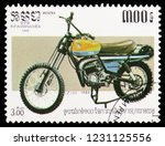 moscow  russia   october 6 ... | Shutterstock . vector #1231125556