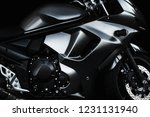 odessa  ukraine  september 2 ... | Shutterstock . vector #1231131940
