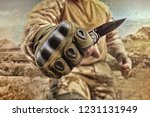 photo of a military equipped... | Shutterstock . vector #1231131949