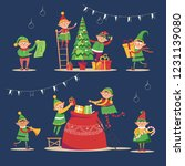 christmas winter holiday  elves ... | Shutterstock .eps vector #1231139080