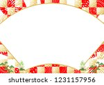 new year design background with ... | Shutterstock .eps vector #1231157956