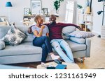 african american couple in love ... | Shutterstock . vector #1231161949