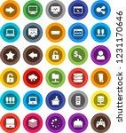 white solid icon set  trash bin ... | Shutterstock .eps vector #1231170646