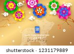 happy chinese new year 2019... | Shutterstock .eps vector #1231179889