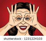 vector pop art comic style... | Shutterstock .eps vector #1231224103