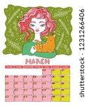 march. calendar 2019. month.... | Shutterstock .eps vector #1231266406