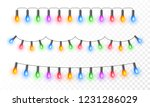 colorful illuminated lighting... | Shutterstock .eps vector #1231286029