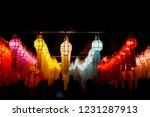 colorful lantern festival or...   Shutterstock . vector #1231287913