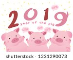 happy pig new year 2019... | Shutterstock .eps vector #1231290073