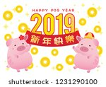 happy pig new year 2019... | Shutterstock .eps vector #1231290100