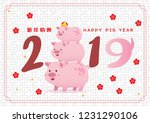 happy pig new year 2019... | Shutterstock .eps vector #1231290106