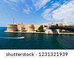 aragonese castle of taranto and ...   Shutterstock . vector #1231321939