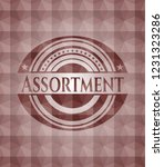 assortment red geometric... | Shutterstock .eps vector #1231323286