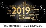 happy new year spanish language ... | Shutterstock . vector #1231324210